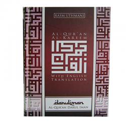Al-Quran Al-Kareem With English Transaction
