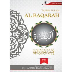 Tafsir Surah Al Baqarah Ayat 1-82 (Siri Tafsir At-Tibyan)