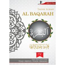 Tafsir Surah Al-Baqarah Ayat 1-82 (Siri Tafsir At-Tibyan)