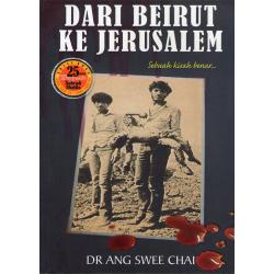 Dari Beirut Ke Jerusalem