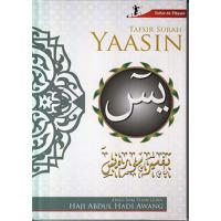 Tafsir Surah Yaasin (Siri Tafsir At-Tibyan)