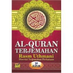 Al-Quran Terjemahan Uthmani (Besar)
