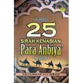 25 Sirah Kenabian Para Anbiya
