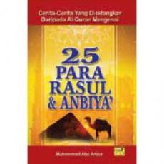 25 Para Rasul & Anbiya