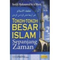 Tokoh-Tokoh Besar Islam