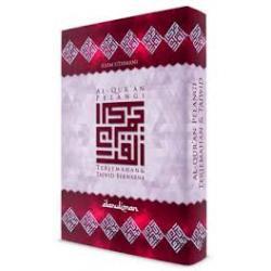 Al-Quran Terjamahan Pelangi (sedang )