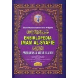 Ensiklopedia Imam Al-Syafie - Jilid 4