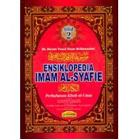 Ensiklopedia Imam Al-Syafie - Jilid 2