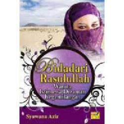 Bidadari Rasullah