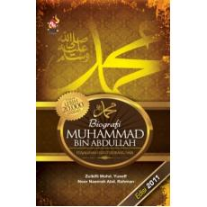 Biografi Muhammad bin Abdullah - Hard Cover