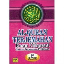 Al-quran Terjemahan Rasm Uthmani