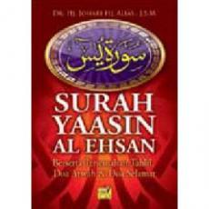 Surah Yaasin Al Ehsan (K)