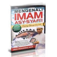 Mengenali Imam Asy-Syafi'i