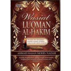 Wasiat Luqman Al-Hakim
