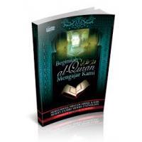 Beginilah Al-Quran Mengajar Kami