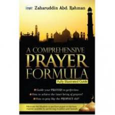 A Comprehensive Prayer Formula