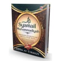 Syamail Muhammad (hard cover)