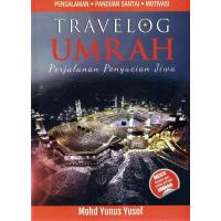 Travelog Umrah
