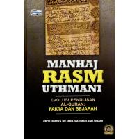 Manhaj Rasm Uthmani (Hard Cover)