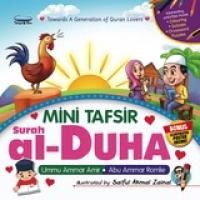 Tafsir Mini Surah Al Duha For Children